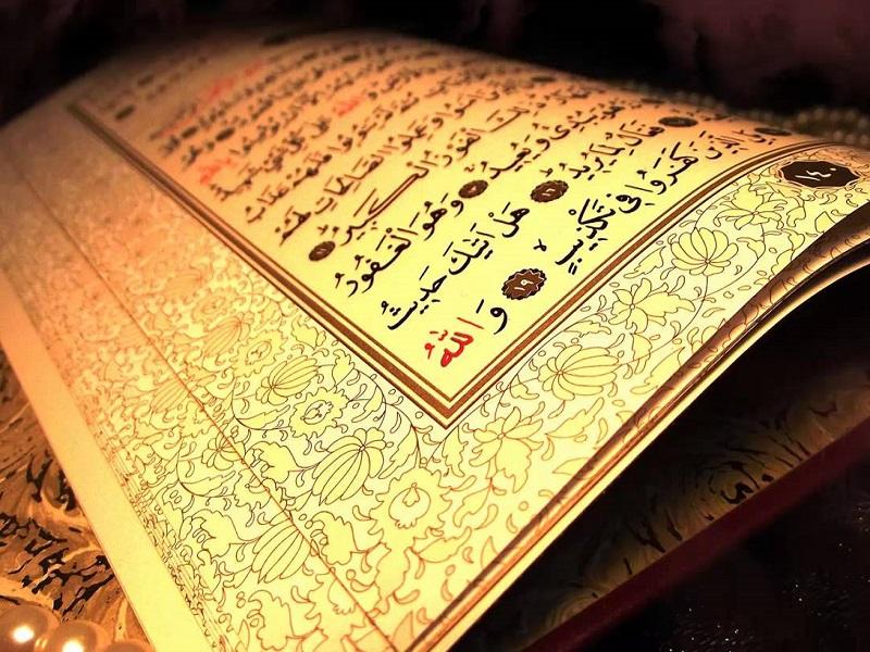 мусульмаство, тест на ерудицію
